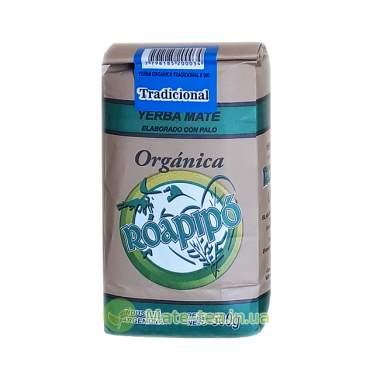 Йерба матэ Roapipo Organica Tradicional - 500 грамм