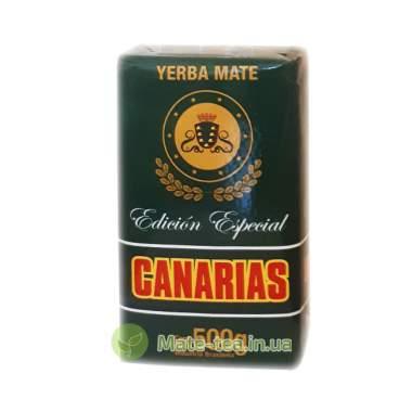 Йєрба мате Canarias Edicion Especial - 1кг