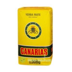 Canarias - 500 грамм